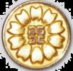 行政書士独学応援のオンラインサロン